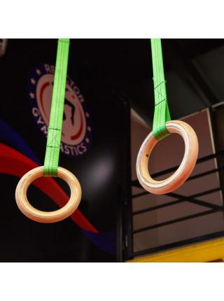 Кольца гимнастические , ПРОФ