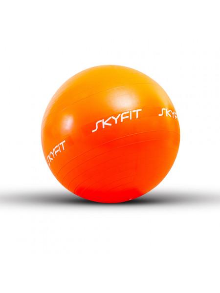 Гимнастический мяч SKYFIT - 65см