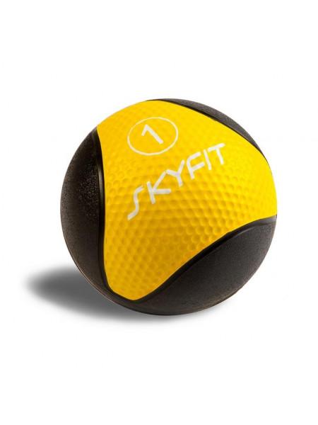 Медицинский мяч SKYFIT 1кг