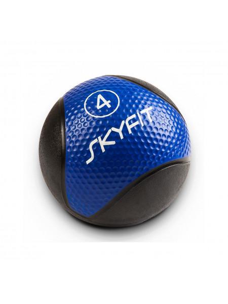 Медицинский мяч 4кг - SKYFIT