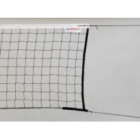 """Сетка волейбольная """"KV.REZAC"""", арт: 15955431"""